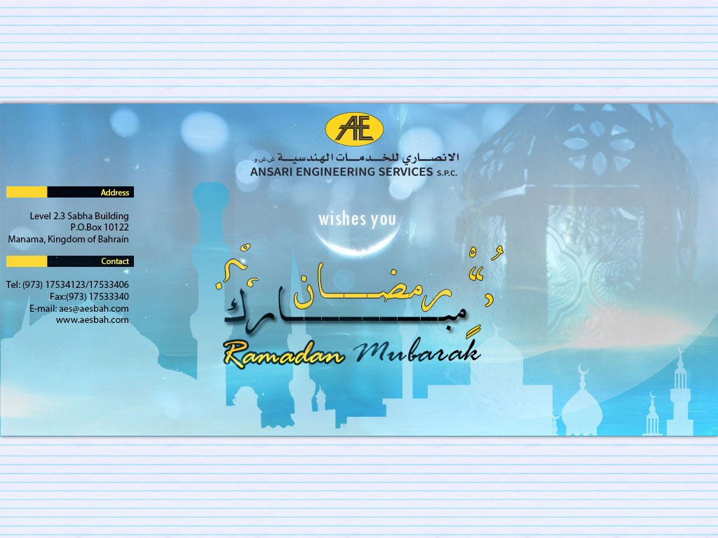Ramadan greeting card aes ramadan greeting card kristyandbryce Image collections