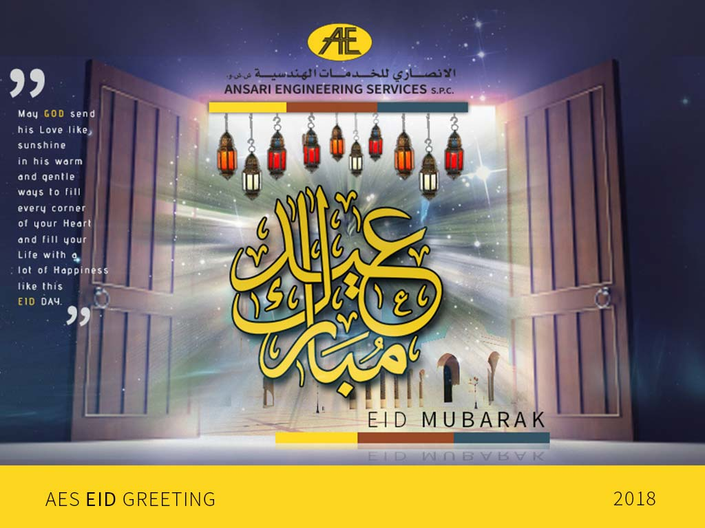 Greeting Ramadan And Eid Greeting For Aes